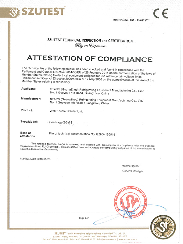 hstars CE certificate for water cooled chiller