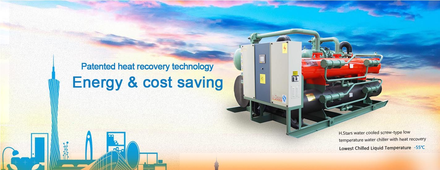 Commercial and Industrial Energy Saving HVAC Equipment Manufacturer