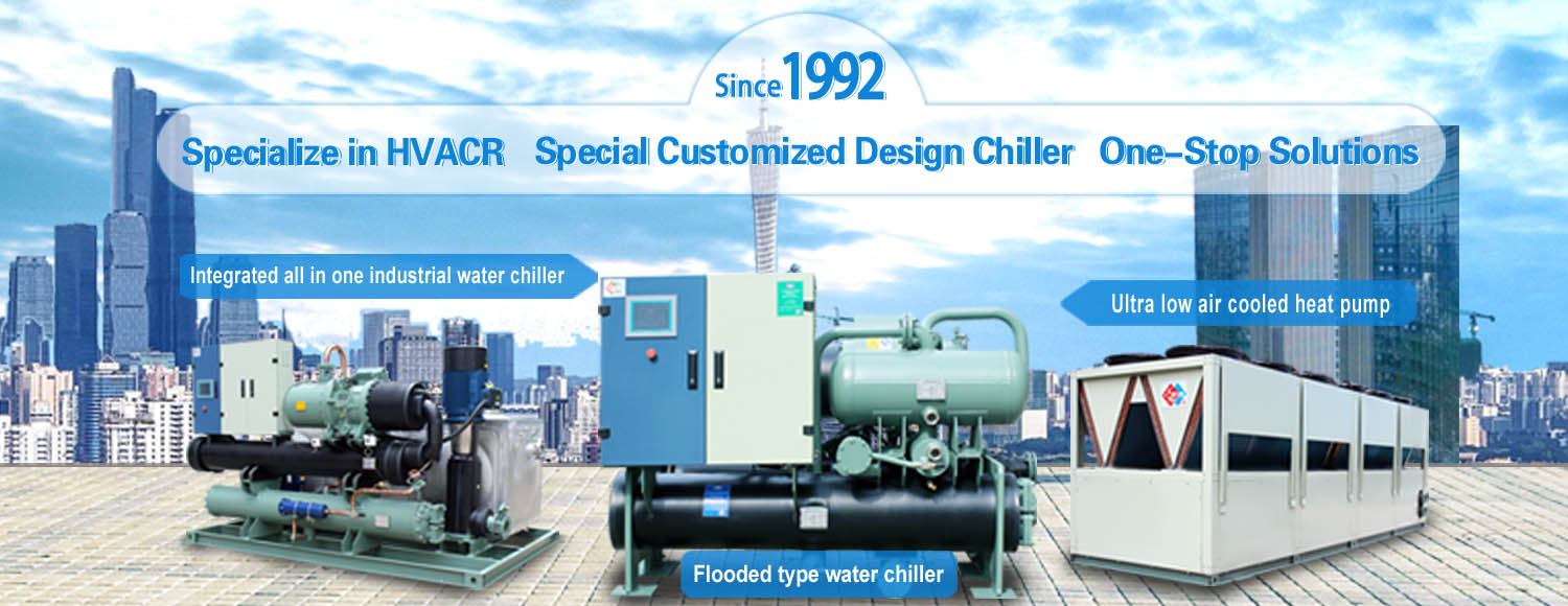 26 years Industrial Chiller Manufacture One-stop HVAC Service
